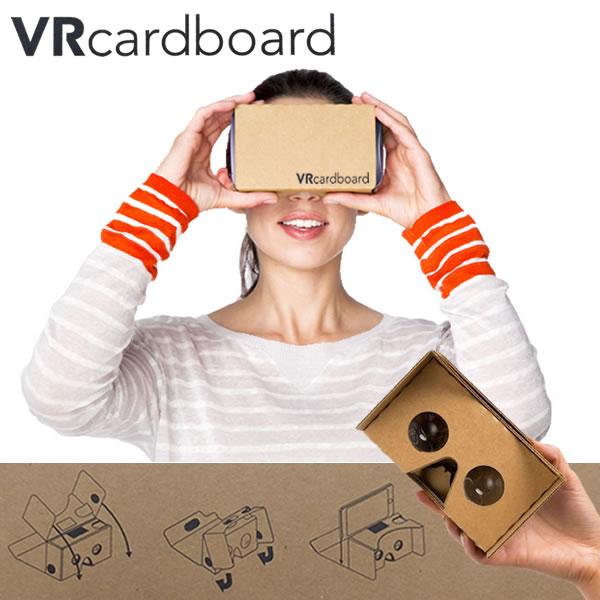 VRcardboard 3D眼境