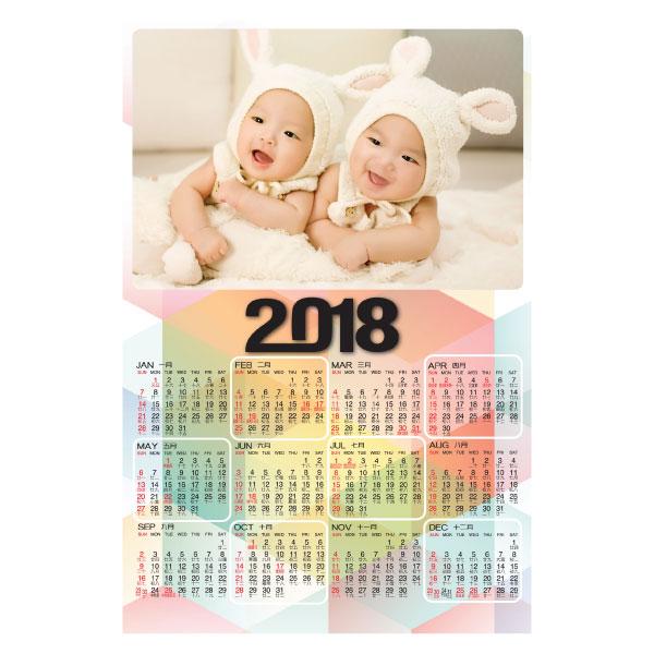 2018 相片年曆 款式1