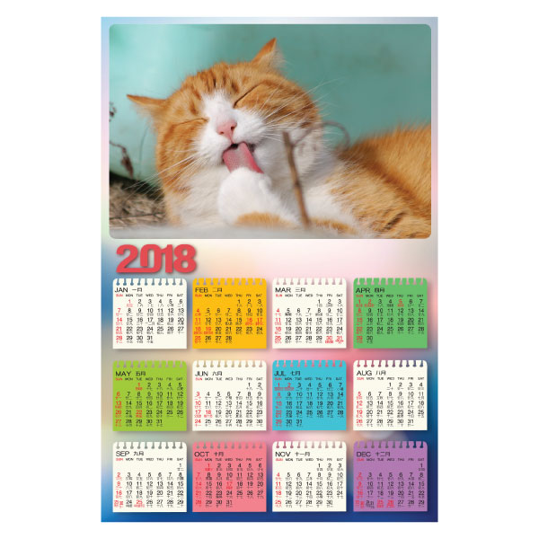 2018 相片年曆 款式2