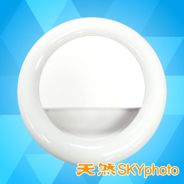 自拍補光燈 SRL-RK14W
